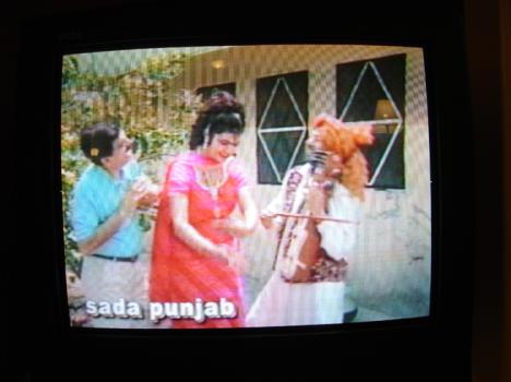 sada-punjab-small.png