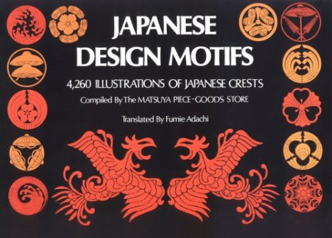 japanese-design-motifs2